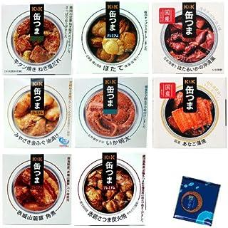 缶つま プレミアム 8種類 小袋鰹ふりかけ1袋 セット