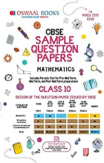 Oswaal CBSE Sample Question Paper Class 10 Mathematics (For March 2019 Exam) Old Edition (Old Editio