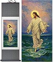 イエスの絵画伝統的な芸術肖像画ホームオフィスの装飾伝統的なイエスの絵画-140cmx45cm_Yellow_package