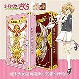 59 Unids/Set Card Captor Sakura Anime Clow Card Adivinación Tarot Cards Cosplay Props Toy Anime Around