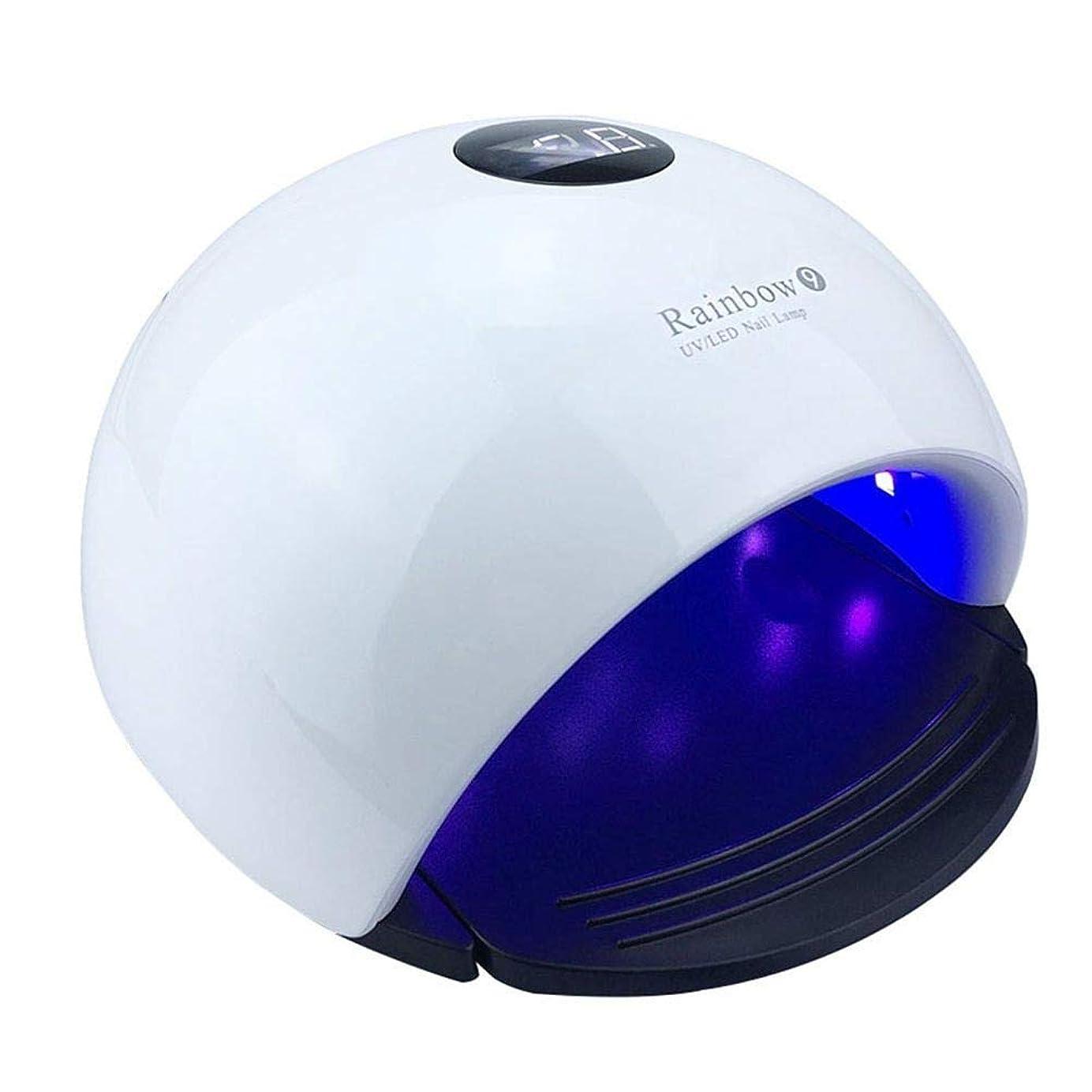 同意舌ジュニアネイルドライヤーRainbow 9 UV Light 48Wネイルドライヤー24個入りLEDランプネイル用UV LEDネイルランプジェルネイル用硬化ポリッシュマニキュアツール、写真の色
