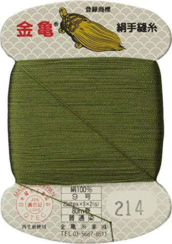 手縫い糸 『絹糸 9号 80m カード巻き 214番色』 金亀糸業