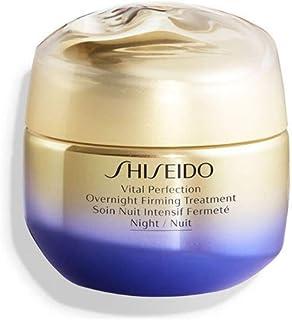 Shiseido Vital Perfection Overnight Firming Treatment 50ml/1.7oz