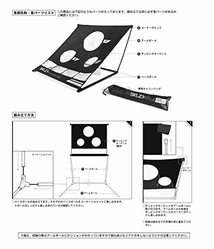 SKLZ Quickster Chipping Practice Net-Black, L