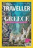 National Geographic Traveller (UK)