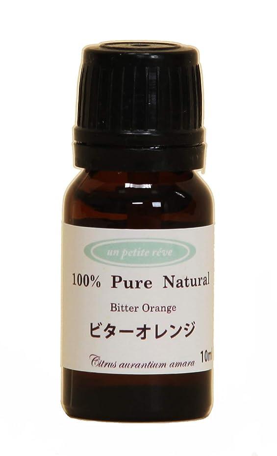 機関振動するスリルビターオレンジ  10ml 100%天然アロマエッセンシャルオイル(精油)
