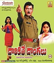 Dorikithey Dongalu Telugu Movie VCD