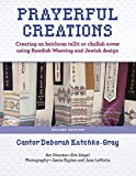 Prayerful Creations: Creating an heirloom tallit or challah cover using Swedish Weaving (1)