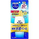 スキンアクア (SKIN AQUA) UV スーパー モイスチャージェル 日焼け止め 無香料 110g SPF50+ / PA++++ 猛暑でもべたつかない気持ちいい化粧水ジェルUV