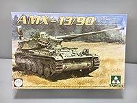 タコム TAKOM AMX-13/90 NO.2037 1/35スケール プラモデル フランス軍 軽戦車 2102LBM004