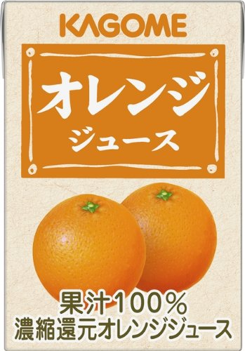 KAGOME(カゴメ)『オレンジジュース』