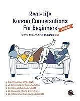 Real-life Korean Conversations for Beginners