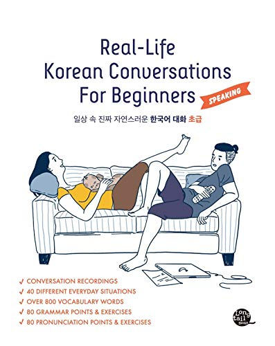 Real-Life Korean Conversations For Beginners (English and Korean Edition)