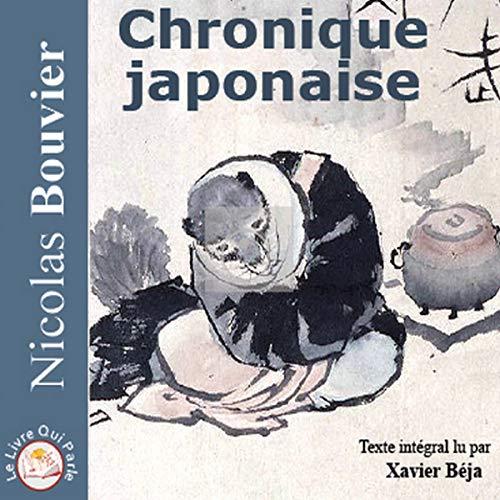 Chronique japonaise cover art