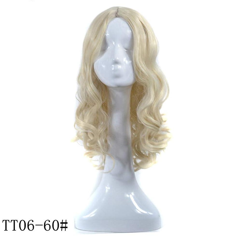 カバー一次フェッチYESONEEP 女性の長い巻き毛の波状の高品質耐熱ベージュ人工毛ウィッグパーティーウィッグ (色 : ベージュ, サイズ : 60cm)