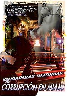 Miami Vice Squad [DVD]