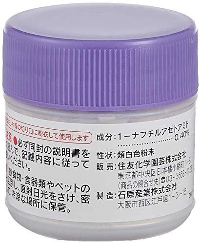 住友化学園芸 マイローズ ばらの肥料 1.6kg [2682]