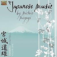 日本の音楽・宮城道雄 (Japanese Music by Michio Miyagi)