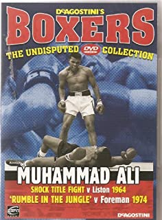 Boxers: Muhammad Ali (Shock Title Fight v Liston 1964 / Rumble in the Jungle v Foreman 1974)