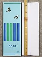 胴裏 du-51・ポリエステル・小巾