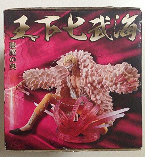 Don Quixote de Flamingo Super Effect Shichibukai vol.2 figure Banpresto One Piece (japan import)