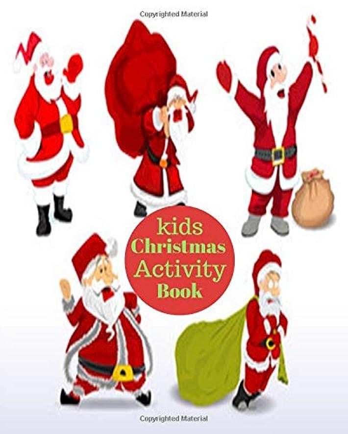 津波電極祭りKids Christmas Activity Book: Xmas Draw & Write Notebook with Coloring Pages For Children With Drawing boxes And Ruled Lines For Young Story Writers (Holiday Workbook)