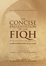 The Concise Presentation of the Fiqh of the Sunnah and the Noble Book