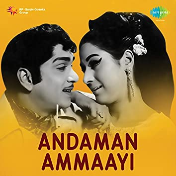 Andaman Ammaayi (Original Motion Picture Soundtrack)