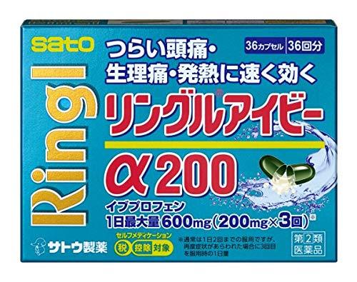 佐藤製薬『リングルアイビーα200』
