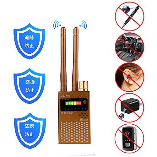 Detector de Señal Anti-Espía Detector de señal GPS Detector de Señal Espía Detector de Cámara Inalámbrica Detector de RF Buscador de Dispositivos gsm (Amarillo)