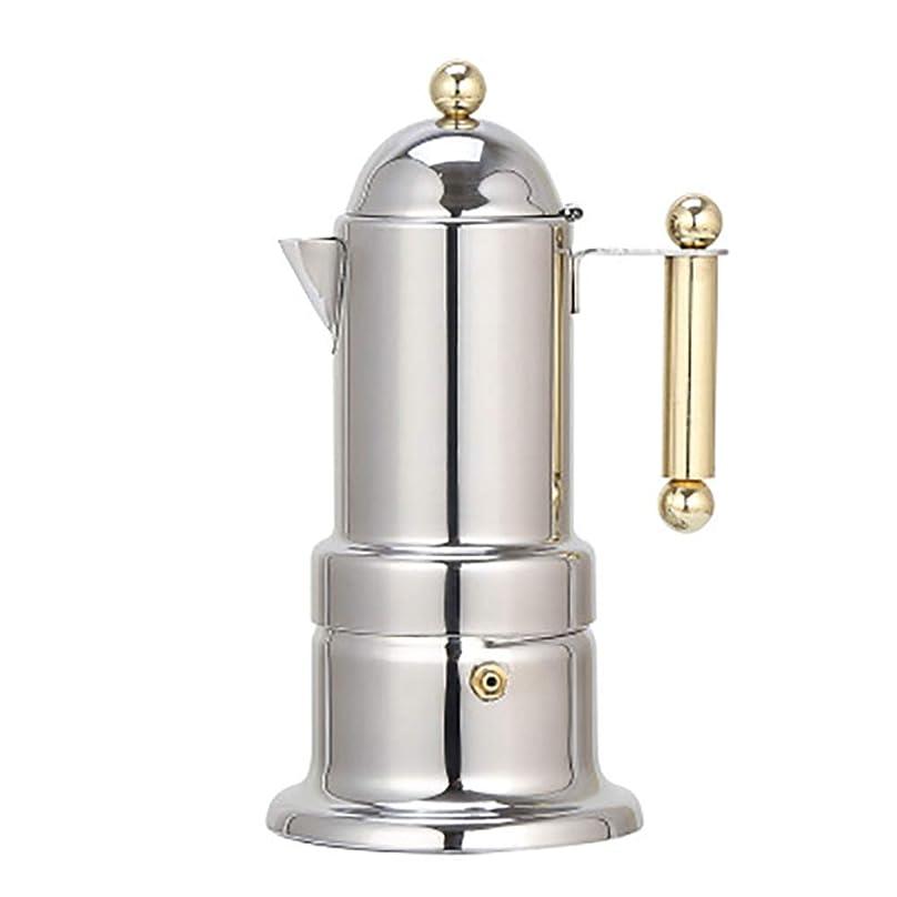 消毒する走る居間イタリアンコーヒーメーカーモカポット、200ml / 4カップ(エスプレッソカップ= 50ml)、電磁調理器に適したステンレススチールクラシックカフェメーカー