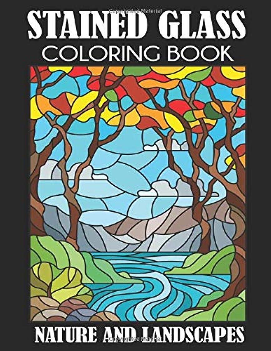 みがきます満州シアーStained Glass Coloring Book: Nature and Landscapes