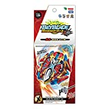 Young toys Youngtoys Beyblade Buster XCALIBUR .1'.SW