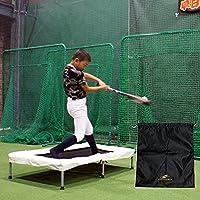 野球 バッティング練習用 トランポリン グラブ袋付き FBTP-1480 フィールドフォース