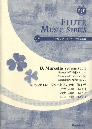 伴奏CDつきフルート音楽叢書 B.マルチェロ/フルートソナタ集 第1巻 (2CD)(SF030)の詳細を見る