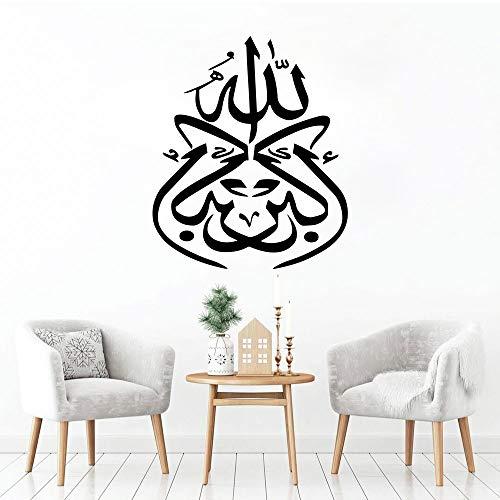 yaonuli Mooie islam muur sticker behang jongen slaapkamer decal wanddecoratie