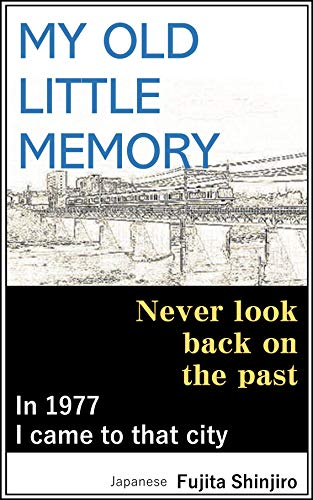 MY LITTLE MEMORY: In 1977 I came to that city (English Edition)