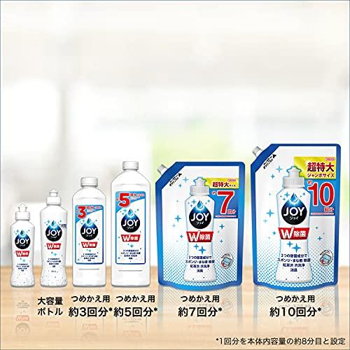 除菌ジョイコンパクト食器用洗剤詰め替え特大700mL