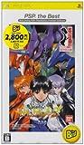 新世紀エヴァンゲリオン2 造られしセカイ -another cases- PSP the Best