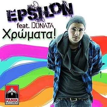 Chromata (feat. Donata)