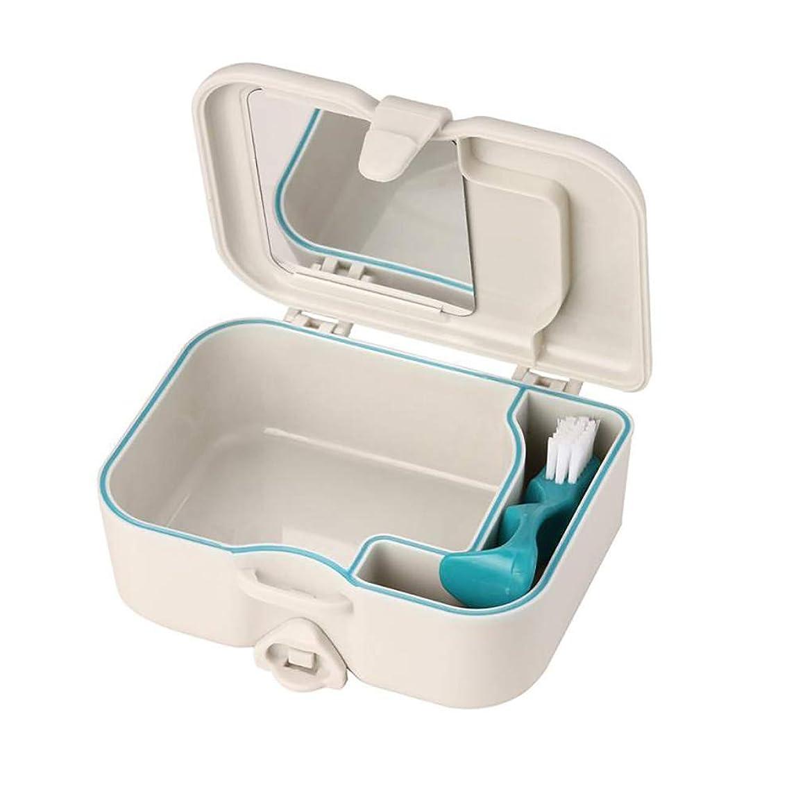 小競り合いもつれ気を散らすCozyswan 義歯用収納ボックス 鏡とブラシ付 ポータブル 取り外し可能 お手入れ簡単 抗菌 防水加工 漏れ防止 家庭 旅行 出張 携帯便利