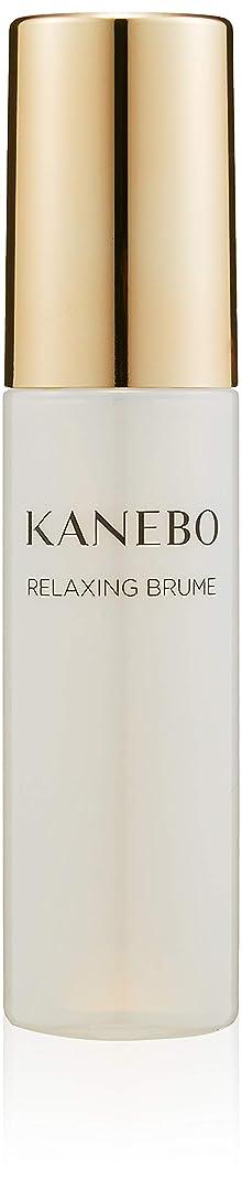 療法さておき失われたKANEBO(カネボウ) カネボウ リラクシング ブリューム 化粧水