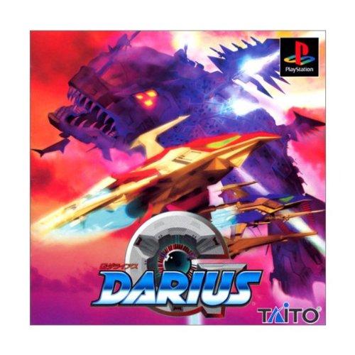 G-Darius[Japanische Importspiele]