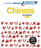 Cahier exercices chinois