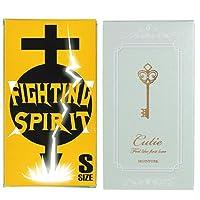 キューティー コンドーム モイスチャー 12個入 + FIGHTING SPIRIT (ファイティングスピリット) コンドーム Sサイズ 12個入