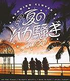 ももクロ夏のバカ騒ぎ2020 配信先からこんにちは LIVE B...[Blu-ray/ブルーレイ]