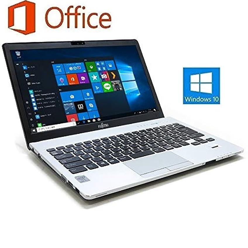 抜け目がない解体する種類【Microsoft Office2016搭載】【Win10搭載】 富士通(FUJITSU) LIFEBOOK S935/K第5世代Core i5 5300u@2.3GHz/メモリ4GB/SSD128GB/13.3 インチ HD 液晶無線搭載/HDMI/USB3.0/カメラ/DVD非搭載