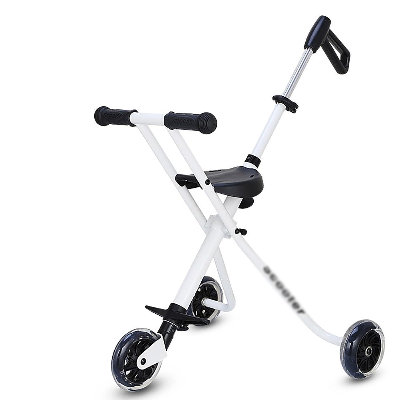 白い子供の三輪車の手のプッシュは、便利な折りたたみ2-6歳のおもちゃの車を赤ちゃんを取る