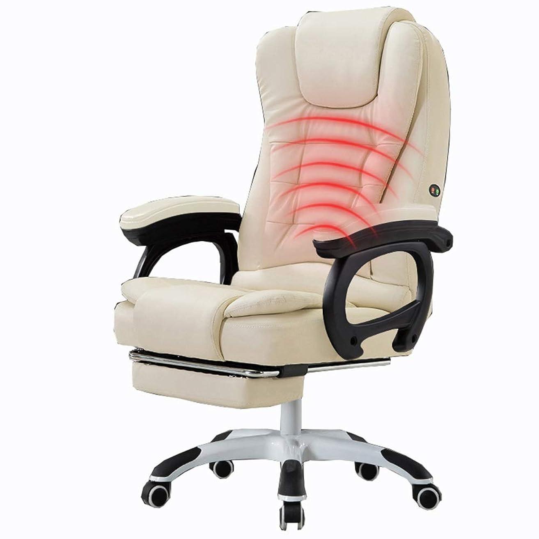 ケントそれからシンボルLJFYXZ 社長椅子 約160度リクライニング フットレスト 高さ昇降 肉厚クッション ウエストマッサージ レザー ビジネス デスクチェア ベアリング重量150kg (Color : Beige)