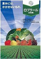 バイエルクロップサイエンス 殺菌剤 ロブラール水和剤 500g
